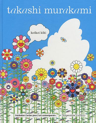 Kaikai Kiki展カタログ