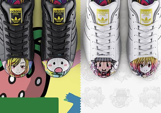 adidas Originals「Supershell」